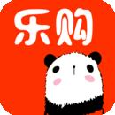 熊猫乐购 V1.1.43 安卓版