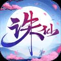 诛仙世界之神级铸剑师最新版下载-诛仙世界之神级铸剑师手游下载V1.0