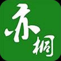 亦桐商城 V2.0 安卓版