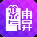 紫气东昇 V1.0.1 安卓版