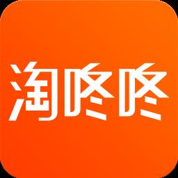 淘咚咚购物手机版下载-淘咚咚购物优惠返利APP下载地址