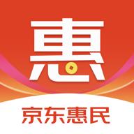 京东惠民小站软件 手机版