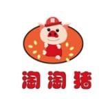 淘淘猪 V1.0.18 安卓版