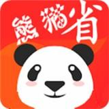 熊猫省啦啦 V1.0.3 安卓版