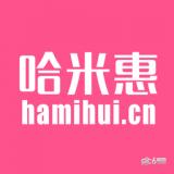 哈米惠 最新版