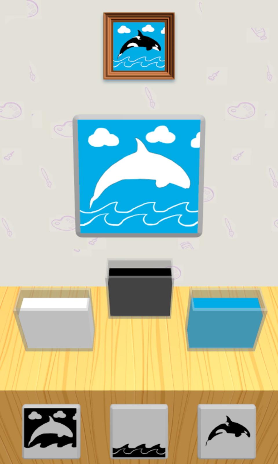 沙画涂色3DV1.0.10 安卓版