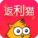返利猫 V1.1.5 安卓版
