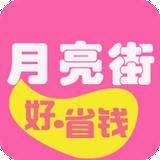 月亮街 V1.0.0 安卓版