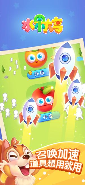 水果大亨OLV1.0 安卓版