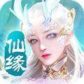 太乙仙缘 V1.0 安卓版