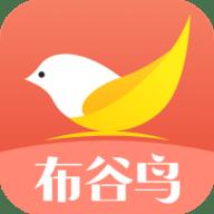 布谷鸟电商平台安卓版