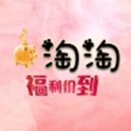 猪淘淘 V0.0.17 安卓版