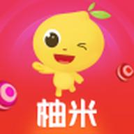 柚米精选商城 V1.0 安卓版