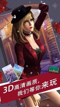 春日姬的爱与秘密V2.1 苹果版
