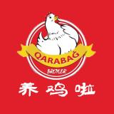 养鸡啦养殖赚钱游戏红包版下载-养鸡啦秒提现下载安装