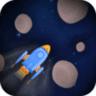 太空旅行战 V1.1 安卓版