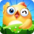 欢乐农场游戏下载-欢乐农场红包版下载
