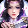 武动仙皇 V1.0 安卓版