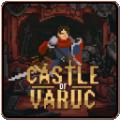 瓦卢克城堡最新版下载-瓦卢克城堡手游下载V0.2