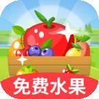 幸福果园 V1.0.0