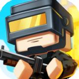 像素枪战联盟 V1.0 安卓版