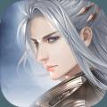 炎黄剑仙 V1.0 安卓版