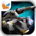 坦克风云列强OL V1.0 安卓版
