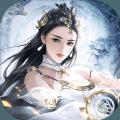 诛仙情缘笺 V1.58.3 安卓版