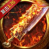 天庭战争 V1.0.17.0 安卓版