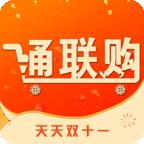 通联购 V1.0.8 安卓版