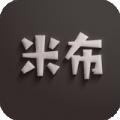 米布 V1.9 安卓版