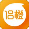 侣橙 V1.0.0 安卓版