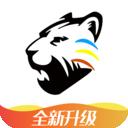 天豹 V1.4 安卓版