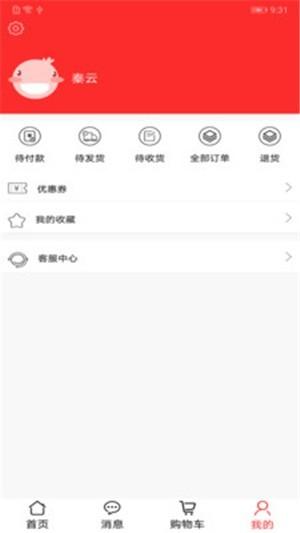 莱泽之家V1.02 安卓版