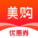 美购日记 V7.4.23 安卓版
