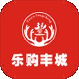 乐购丰城 V5.4.0 安卓版