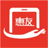 惠友e购 V3.3.2.0 安卓版