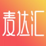 麦达汇 V1.0 安卓版