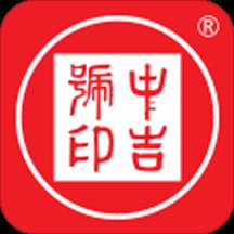 中吉号 V1.0 安卓版