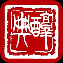 醇典生活 V1.0.0 安卓版