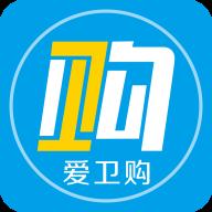爱卫购 V1.5 安卓版