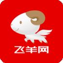飞羊精选 V3.1.5 安卓版
