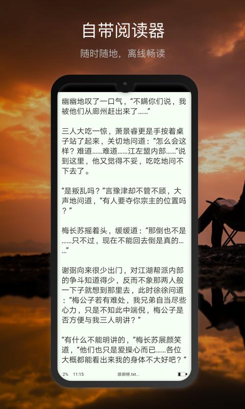 雅得微盘V3.5.2 安卓版