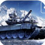 装甲前线钢铁雄狮 V1.0 安卓版
