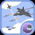 芭芭拉飞行战斗 V1.0.9 安卓版