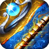 雪域传说最新版下载-雪域传说游戏下载V1.0
