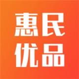 惠民优品 V4.4.7 安卓版
