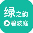 碧波庭碧购 V2.3.0 安卓版