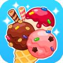 儿童冰淇淋 V1.0.4 安卓版