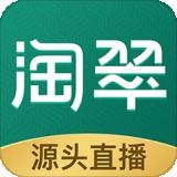 淘翠珠宝 V1.2.2 安卓版
